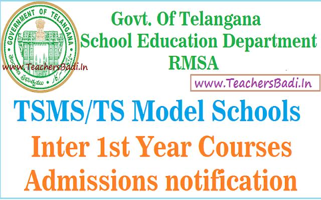 TSMS,TS Model Schools,Inter Admissions 2018