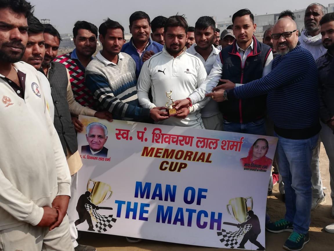 पूर्व मंत्री स्व0 पंडित शिवचरण लाल शर्मा मैमोरियल ; राॅयल चैलेंजर जीवन नगर ने 127 रन से मैच जीता