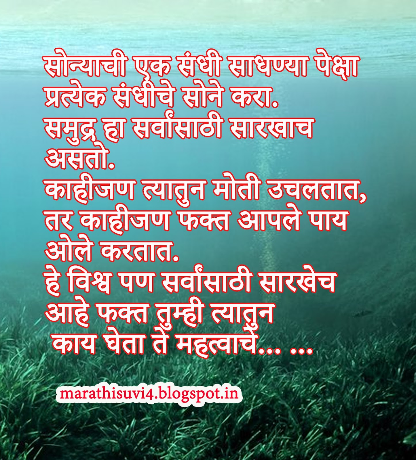 Marathi Quotes Coursework Example 2505 Words Nnpapergjor