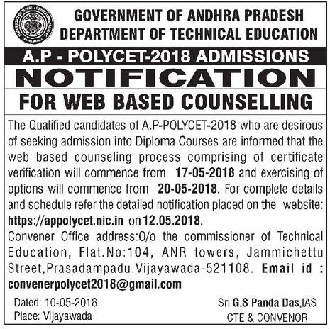 AP POLYCET 2018 web counselling Dates Certificate Verification 1st 2nd Phase Schedule guidelines