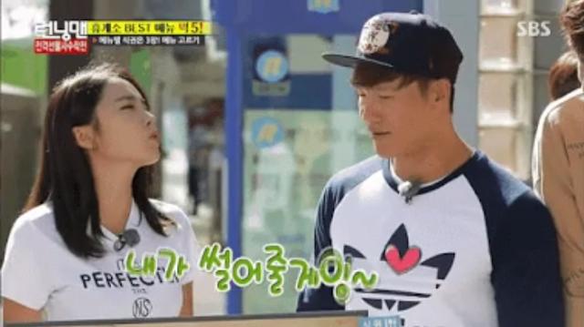 5 ดาราเกาหลีคู่จิ้นในทีวีที่ผู้ชมอยากให้กลายเป็นคู่รักกันจริงๆมากที่สุด