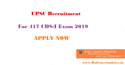 UPSC Recruitment 2018, For 417 CDS-I Exam 2019 Apply Now - Dailygovtupdates.in