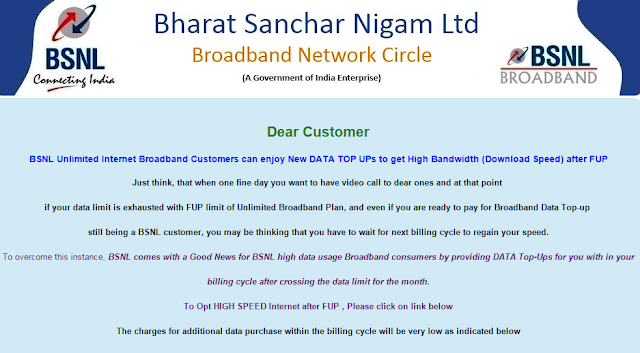 bsnl-broadband-speed-top-up-online