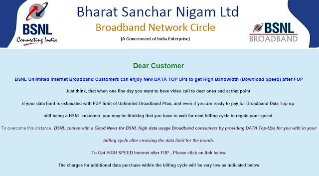 bsnl-broadband-speed-top-up-online