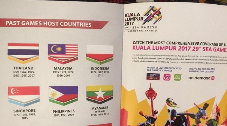 Bendera Indonesia Terbalik di Buku Panduan SEA Games 2017