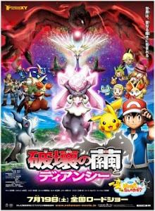Pokemon 17: Sự Hủy Diệt Từ Chiếc Kén Và Diancie