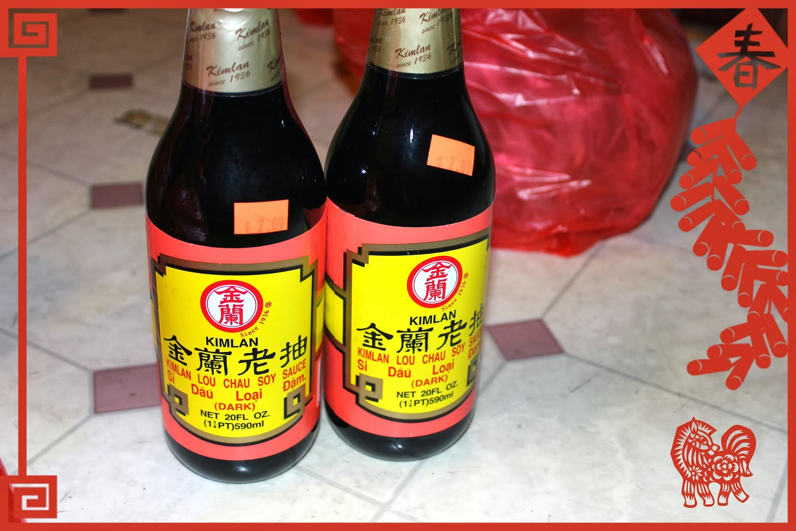 Chinese New Year Soy Sauce