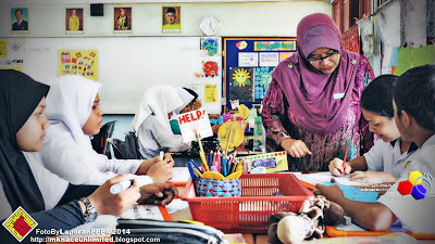 Semakan Penempatan Pegawai Perkhidmatan Pendidikan DG41 Online