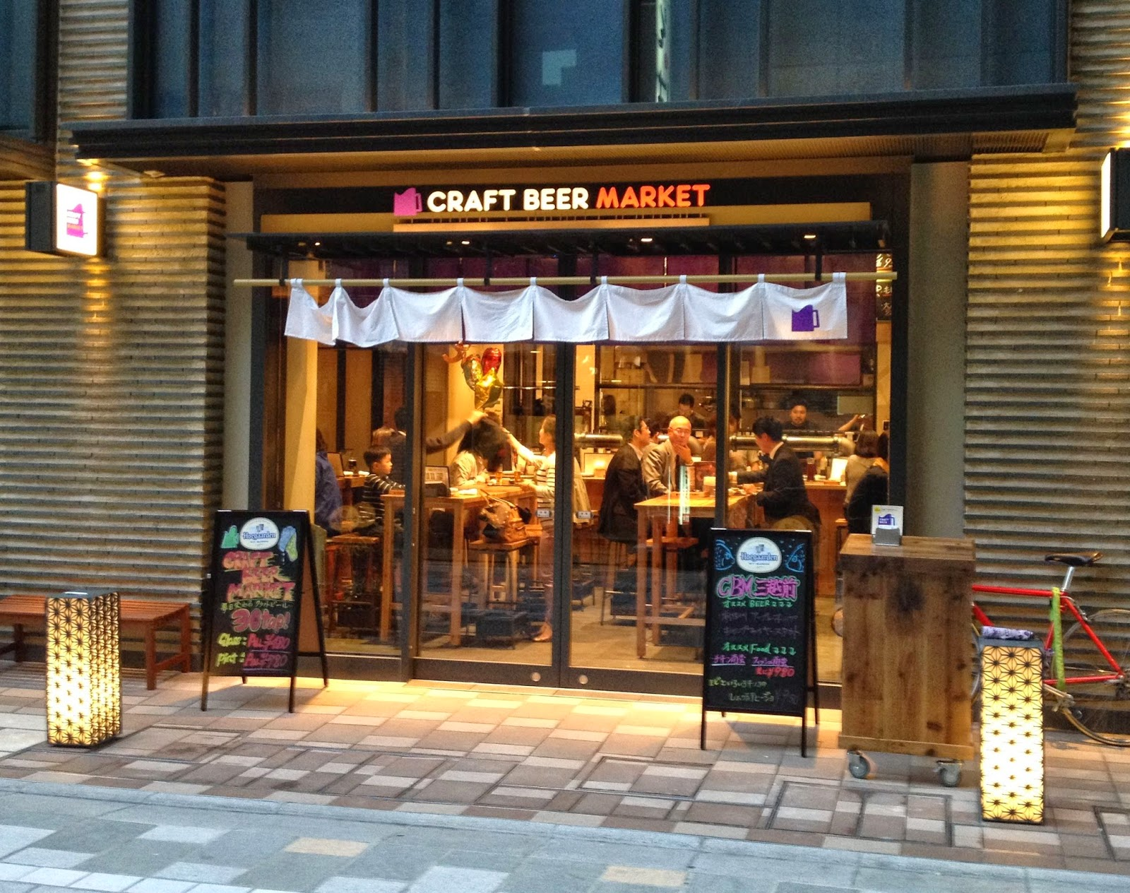 Global Craft Beer Market – Size, Outlook, Trends and Forecasts (2019 – 2025)