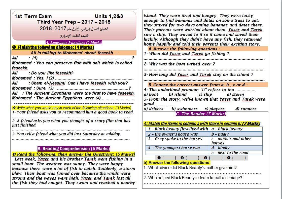 امتحان لغة إنجليزية الصف الثالث الاعدادي، على أول ثلاث وحدات بصيغه وورد , تحميل مباشر لمستر ابراهيم سلطان