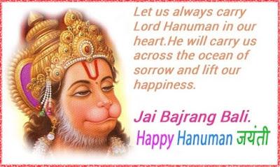 Hanuman Jayanti wallpapers