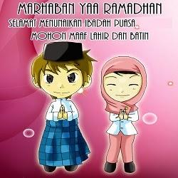 DP Marhaban Ya Ramadhan