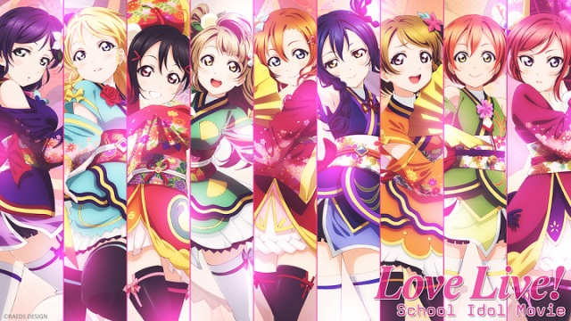 Love Live The School Idol Movie Subtitle Indonesia