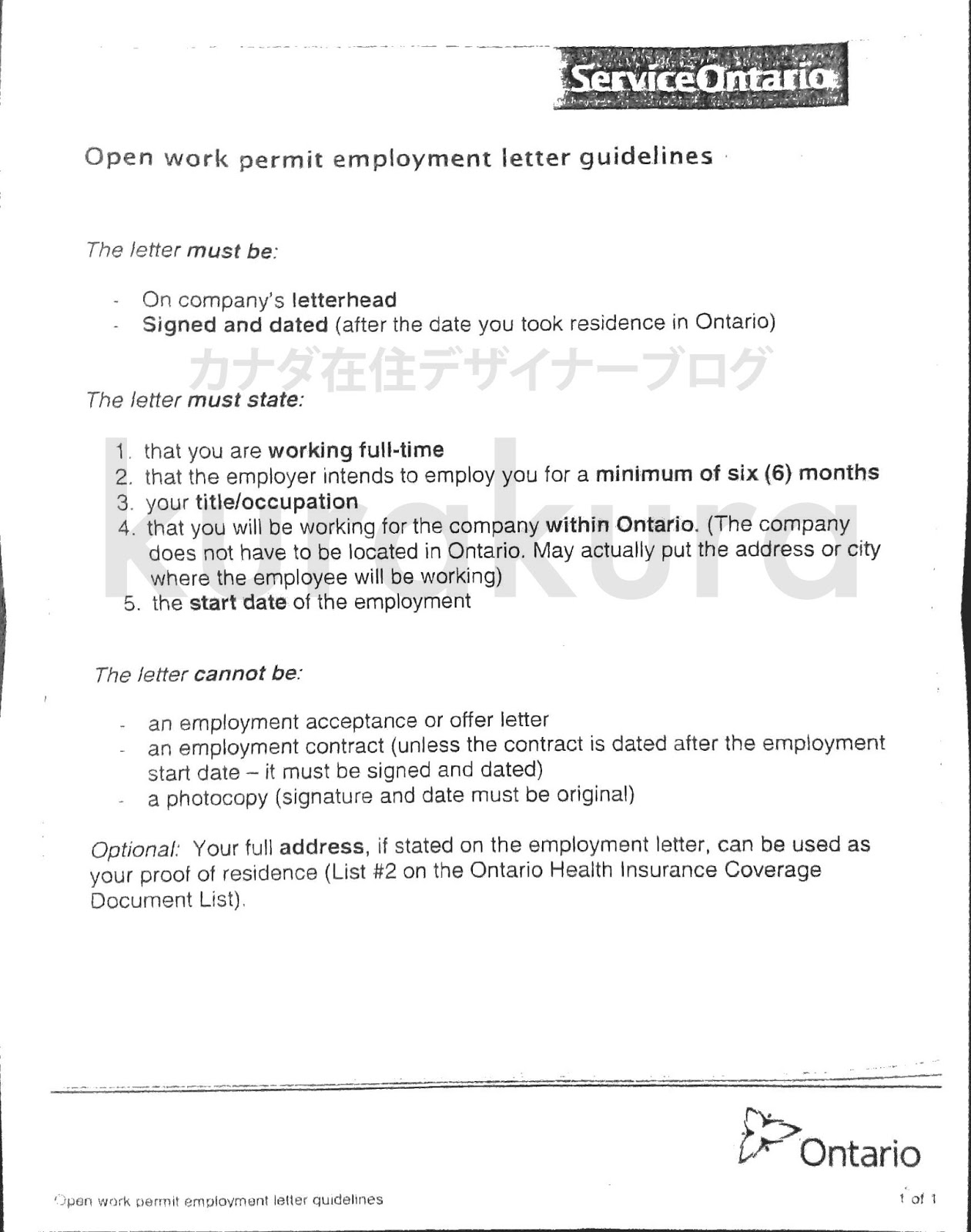 Employment letter sle for ohip 28 images 7 how to write a letter employment letter sle for ohip spiritdancerdesigns Images