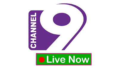 Channel 9 Bangladesh, Channel 9 Live Stream, Channel 9 BD