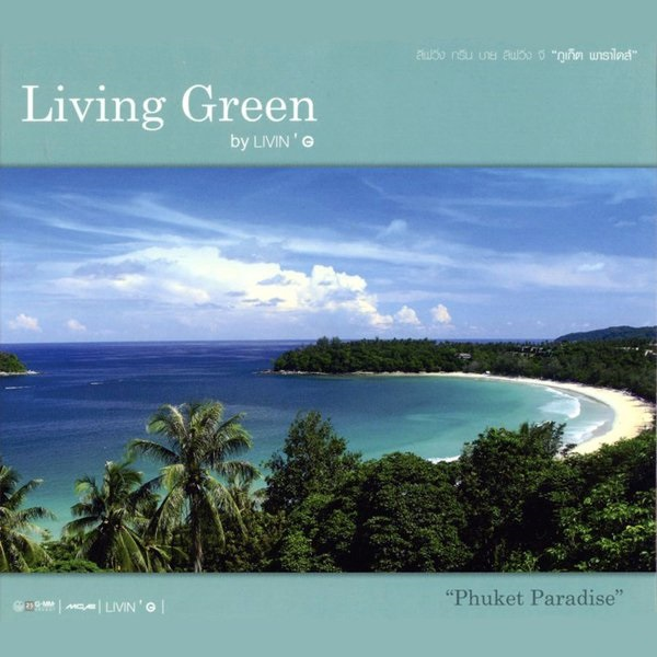 Download [Mp3]-[Hot New Album] อัลบั้มเต็ม Living Green by Living G Phuket Paradise – เบิร์ด ธงไชย CBR@320Kbps 4shared By Pleng-mun.com