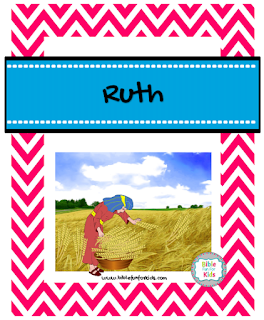 http://www.biblefunforkids.com/2017/07/2-11-ruth.html