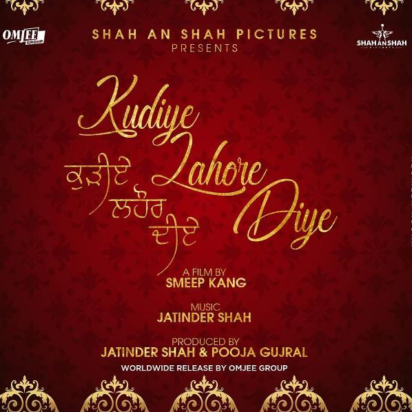 Kudiye Lahore Diye next upcoming punjabi movie first look, Binnu, Mandy movie Poster of download first look, release date