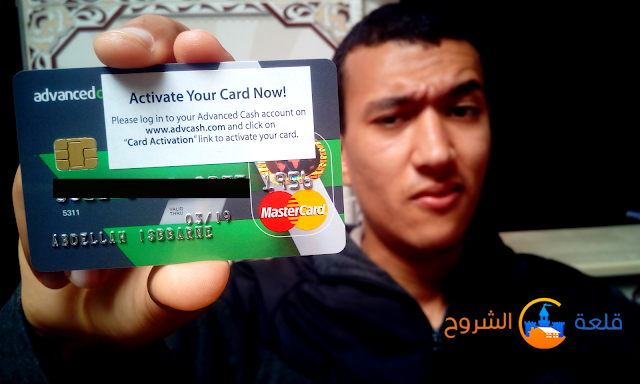لحصول على بطاقة Master Card لسحب البيتكوين من صراف الي
