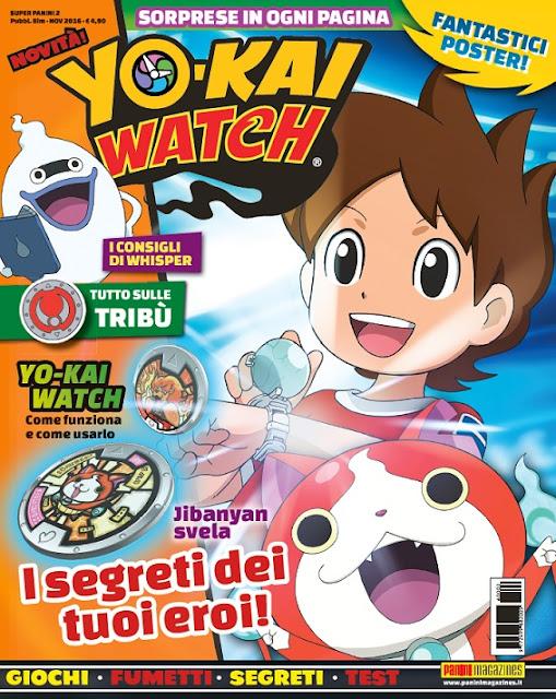 Room Yo Kai Watch  Ds Descargar