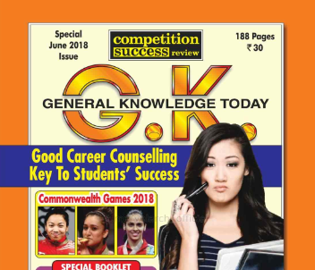 Competition Success Review June 2018 General Knowledge [GK Today] PDF Download