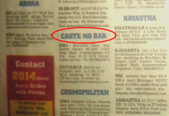 rough notebooks: Caste permeates every pore of our society! Shame on