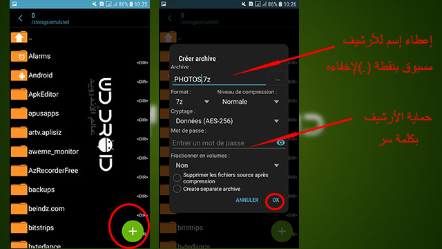 how-to-hide-photos-on-an-android-device