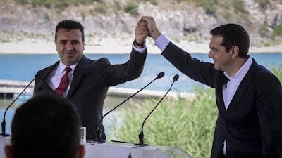 symfonia-zaev-tsipras_main01.jpg