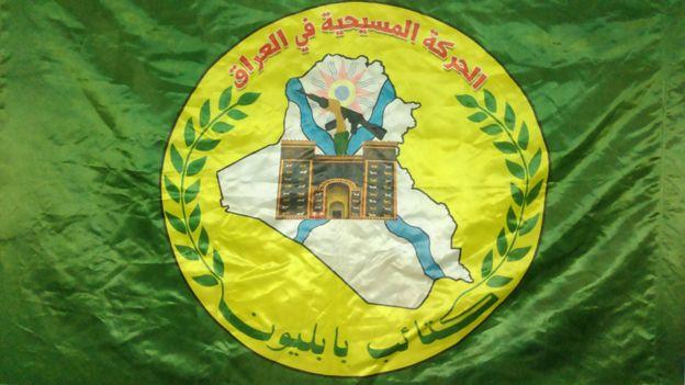 Bendera Brigade Babylon