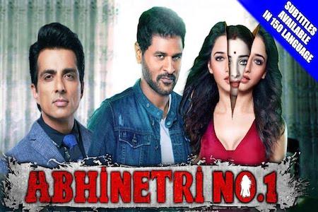 Abhinetri No 1 2018 Hindi Dubbed Full 300mb Movie Download