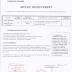 اعلان توظيف ببلدية ايت سماعيل ولاية بجاية 26 جانفي 2017