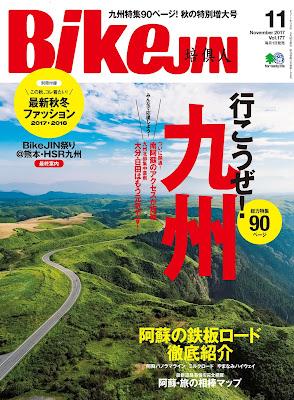 BikeJIN(培倶人) 2017年11月号 Vol.177 raw zip dl