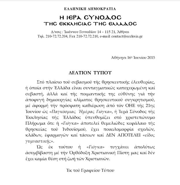 http://www.tinosvoice.gr/2019/04/blog-post_90.html