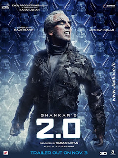 2.0 [Robot 2] First Look Poster 11