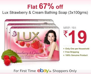 Lux Strawberry & Cream Bathing Bar (Pack of 3) for Rs.19 Only at Ebay
