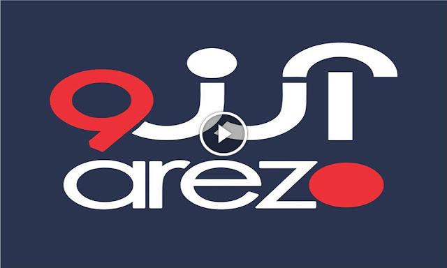 Arezo Tv Live