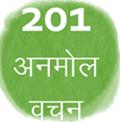 pdf banner