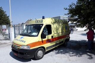 Τραγωδία στα Καμένα Βούρλα: Πέθανε έξω από το κλειστό Κέντρο Υγείας