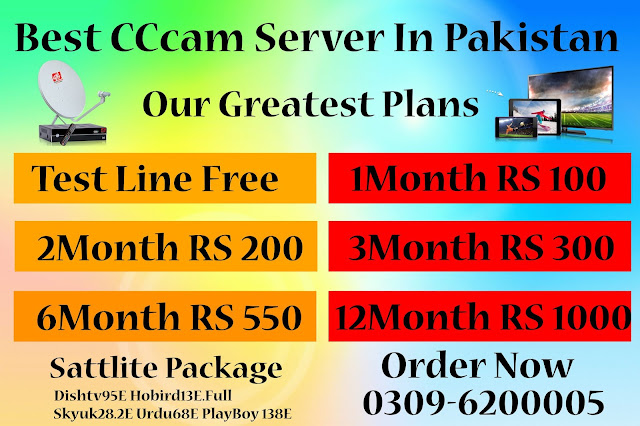 Cccam cline - C Line Pakistan