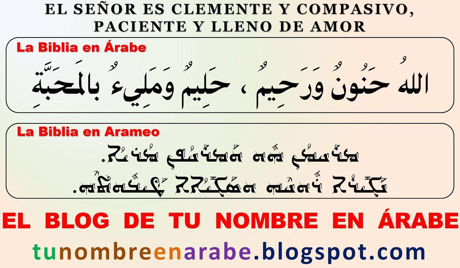 Fresco Frases De Amor En Arabe Y Su Significado En Español Mejor