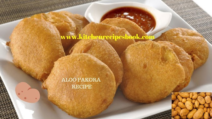 Aloo Pakora Recipe | Homemade Aloo/Potato Bajji Recipe |