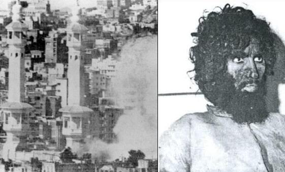 Sejarah Kelam Masjid al-Haram Diduduki Pemberontak Pada Tahun 1979