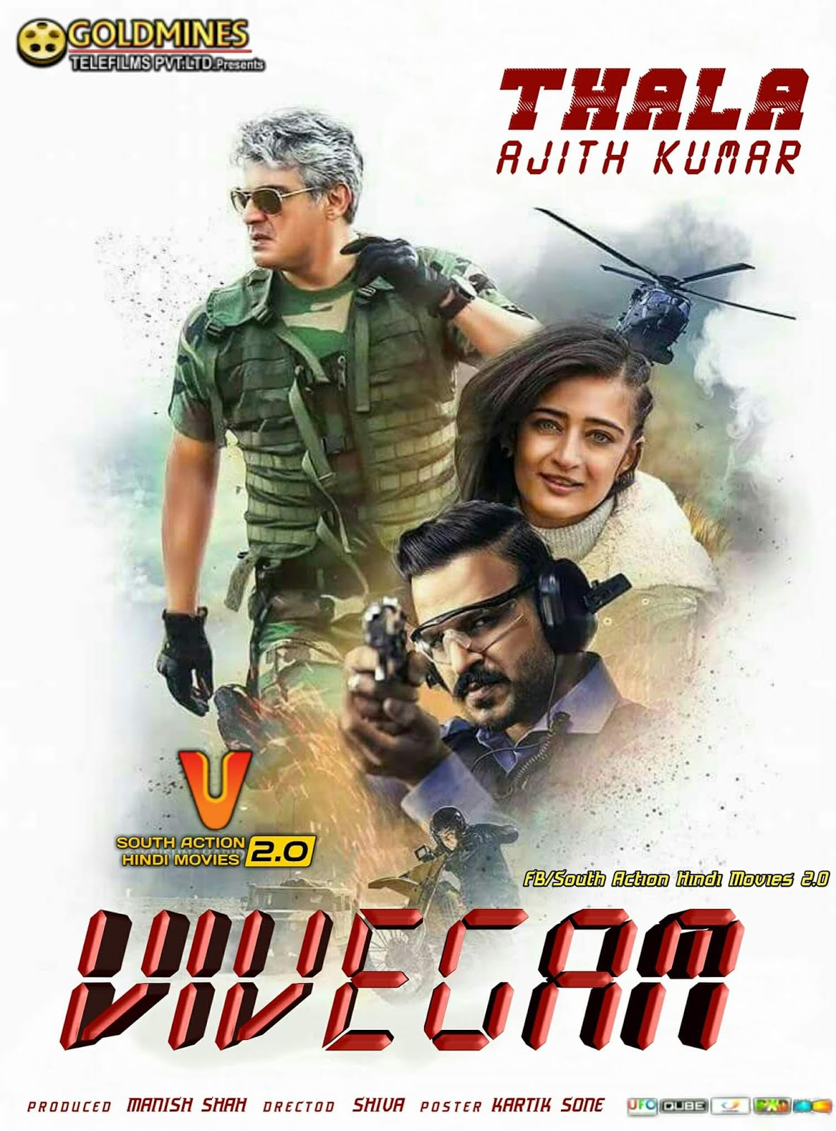 Vivegam (2018) Hindi Dubbed Official Trailer HDRip 720p