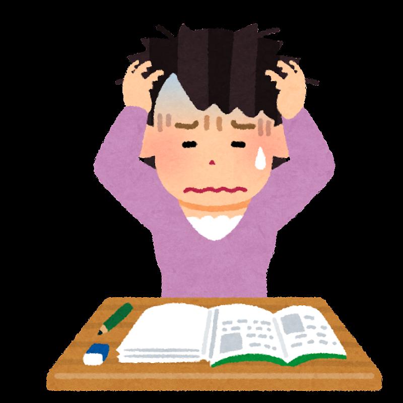 https://i1.wp.com/2.bp.blogspot.com/-F_eNxUGYrGo/WJmxIKl9j6I/AAAAAAABBk8/p-V4WxUCoJUUxX4WxkXQ5kZvKFLzs7l8wCLcB/s800/slump_bad_woman_study.png?resize=166%2C166&ssl=1