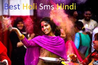 Holi Sms,Holi Message hindi,holi shayri hindi,holi 2018 Sms hindi
