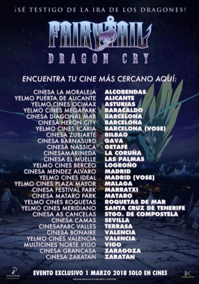Fairy Tail Dragon Cry cines