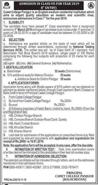 Cadet College Panjgur admission