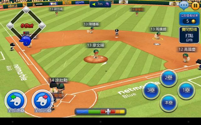 真.全民打棒球2017 App