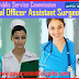 ODISHA OPSC RECRUITMENT 2019 FOR 1950 ASSISTANT SURGEON POSTS
