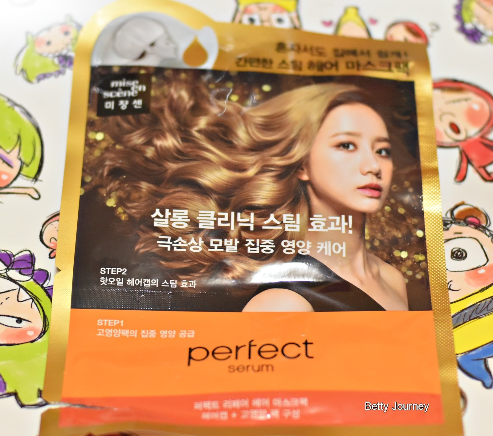 Product review rapunzels secret hair box from althea bettys to keep your help healthy and shinning especially after dyeironingperming treatment easily to use the steam hair mask and you can do it by yourself solutioingenieria Images